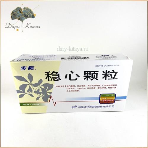 """Гранулы """"Вэньсинь"""" (Wenxin Keli) от аритмии. 9 пакетов."""