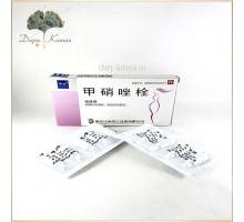 """Китайские вагинальные свечи """"Тонгчуань"""" 10 шт."""