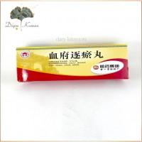 Пилюли Сюэфу Чжуюй Вань Xuefu Zhuyu Wan от застоя крови, для  улучшения кровообращения. 10 шт.