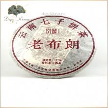 """""""Пуэр"""" Чёрный ферментированный чай. Lao Brown Pu'er."""