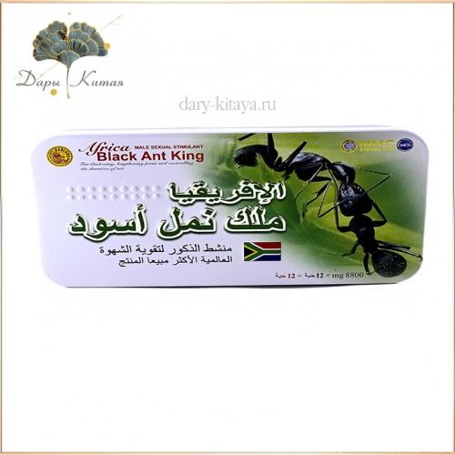 """""""Чёрный африканский муравей"""" Africa Black Ant King препарат для потенции 10 шт."""