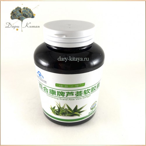 Капсулы Алоэ. Baihekang Brand Aloe Vera Softgel. 60 шт.