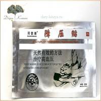 Китайский пластырь от гипертонии  Bang De Li. 1 шт.