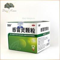 """Китайский антивирусный чай 999 """"Ганьмаолин"""" 9 пакетов."""