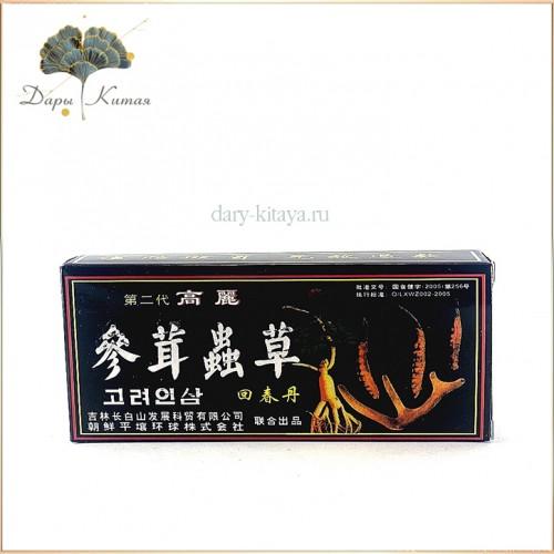 """Укрепляющие пилюли """"Хуэй Чжун Дан"""" - для укрепления мужской силы, для усиления либидо, для укрепления мочеполовой системы."""