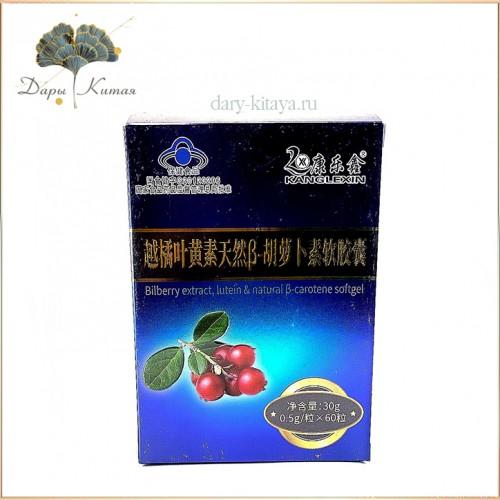Китайские капсулы для зрения.  Экстракт черники, лютеин и B-каротин soft gel. 60 шт.