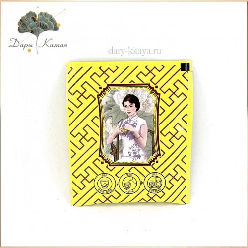 Оригинальный чай для похудения Besunyen Slimming Tea.