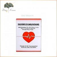 """""""Диао Синьсюэкан"""" (Di Ao Xinxuekang) капсулы от сердечно-сосудистых заболеваний. 20 шт."""