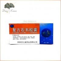 Капсулы от цистита - Фуфан Шивей (Fufang Shiwei Jiaonang). 24 шт.