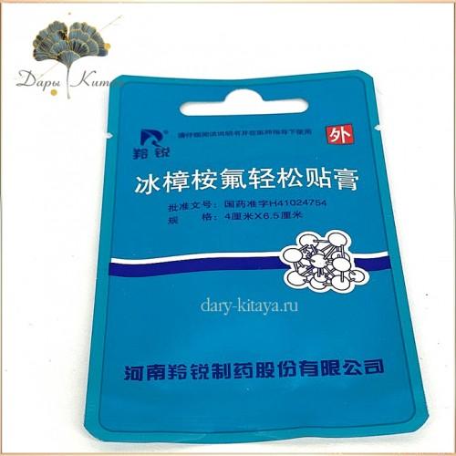 Китайский пластырь от  псориаза, экземы и аллергии. Нежная Кожа.  Quannaide Xinmeisu Tiegao. 4 шт.