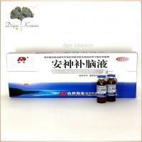 Эликсир Аньшень Бунаоэ (An Shen Bu Nao) от нервного расстройства, для питания мозга. 10 ампул.