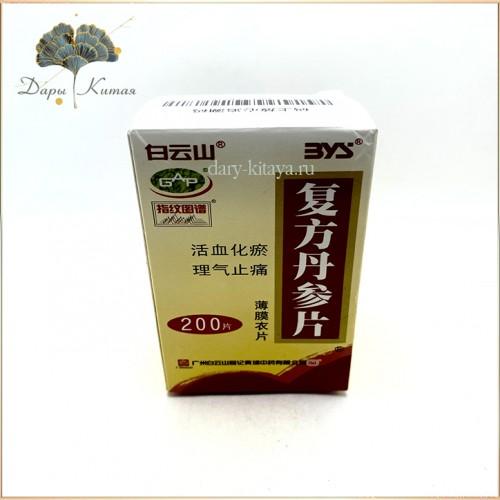 "Таблетки ""Фуфан Даньшэнь"" (Fufang Danshen Pian) 200 шт."
