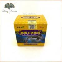 Китайский крем XIE DU WANG HUO LUO GAO с ядом скорпиона от ревматизма, артрита, невралгии и головной боли. 20 g.