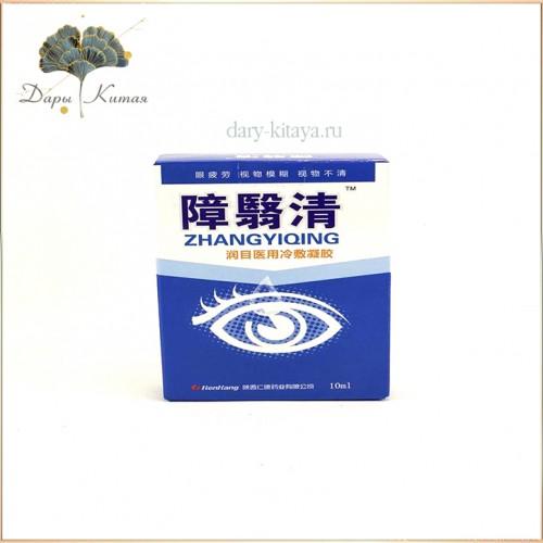 Капли глазные «Байчжансяо»  для профилактики катаракты Zhangyiqing