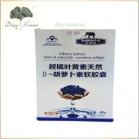 Капсулы для зрения экстракт черники, лютеин и натуральный B-каротин softgel 60 шт.