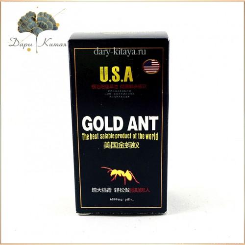 """Золотой Муравей """" Gold Ant"""" 10шт."""