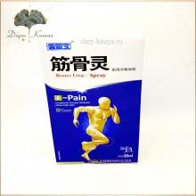Спрей обезболивающий для суставов. Bones Ling. 30 ml.