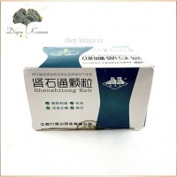 "Чай ""Шеншитонг ""(Shenshitong Keli)  от камней в почках. 10 пакетиков."