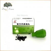 """Капельные пилюли для сердца """"Фуфан Даньшэнь"""" (Fufang Danshen Diwan) 180 шт."""