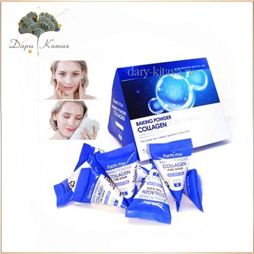 Collagen pore scrub - Скраб для очищения пор и поверхности кожи.