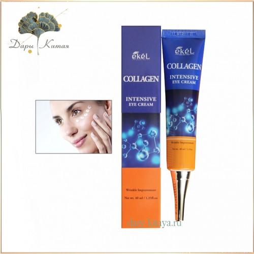 Ekel Collagen Intensive Eye Cream Коллагеновый Крем вокруг Глаз 40мл.