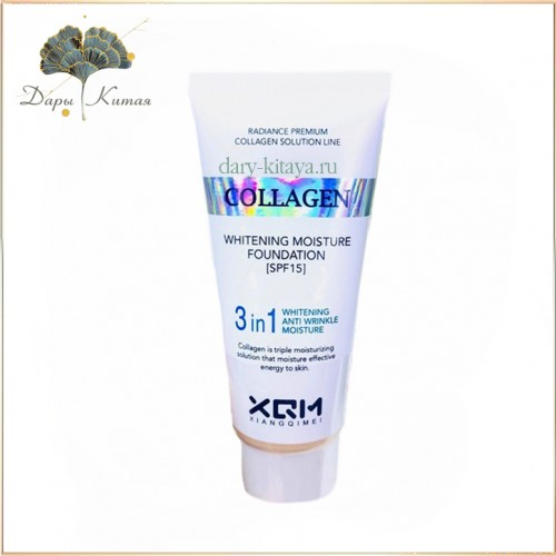 Крем COLLAGEN 3in1 WHITENING ANTl WRINKLE MOISTURE