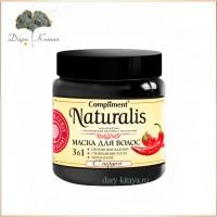Маска для волос 3 в 1 с перцем Compliment Naturalis