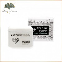 Ночная крем-маска для лица 3W Clinic  Crystal White Sleeping Pack