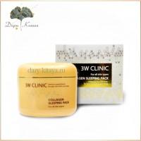 Укрепляющая ночная маска с коллагеном 3W CLINIC Collagen Sleeping Pack