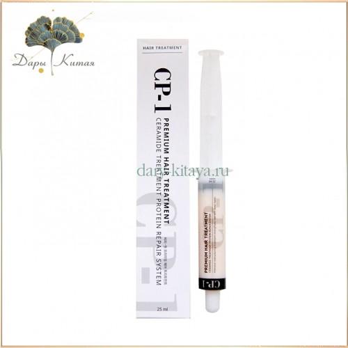 Маска для волос Esthetic House CP-1 Premium Hair treatment Ceramide Treatment Protein Repair System протеиновая, 25мл