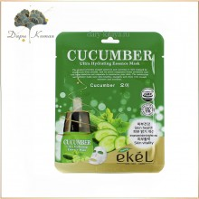 Тканевые маски Cucumber