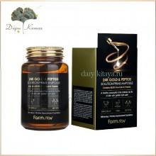 Farmstay 24K Gold & Peptide Solution Prime Ampoule Сыворотка для лица с золотом и пептидами