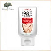 Осветляющий крем-консилер BIOAQUA Pearl Delicate Silky Body Cream, 180 гр