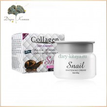 Крем для лица Collagen Deep Cleansing Snail Whitening