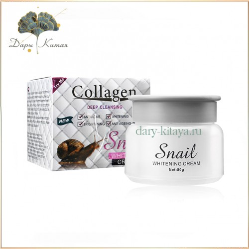 Крем для лица Collagen Deep Cleansing Snail Whitening