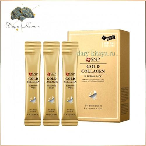 Ночная увлажняющая маска на основе золота и коллагена SNP Gold Collagen Sleeping Pack