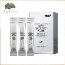 Ночная маска с алмазной пудрой и гиалуроновой кислотой SNP Diamond Water Sleeping Pack (20 шт)
