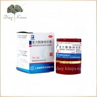 Китайский крем «Король кожи» от псориаза  80% кожных болезней