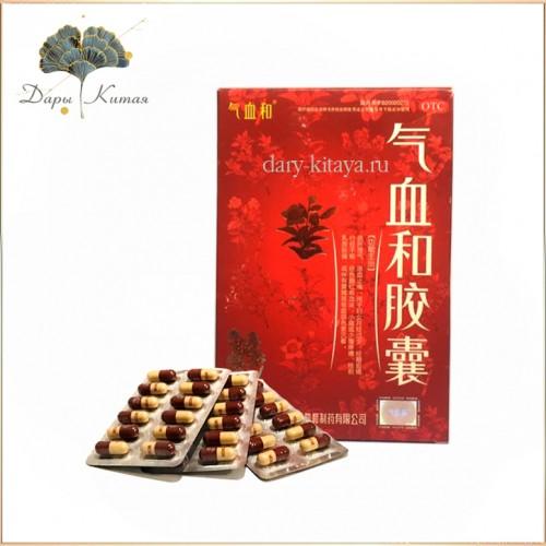 Пиньинь: Qixuehe Jiaonang.