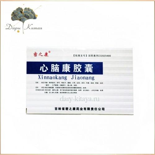 Синь Нао Кан Xinnaokang Jiaonang