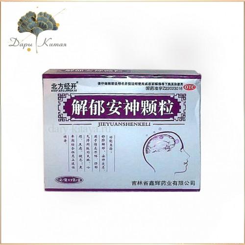 Успокоительное средство  Jieyu Anshen Keli  для нервов, от депрессии.