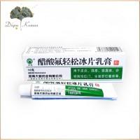 Китайский крем Fluocinonlde Acetate и Borneol Cream.