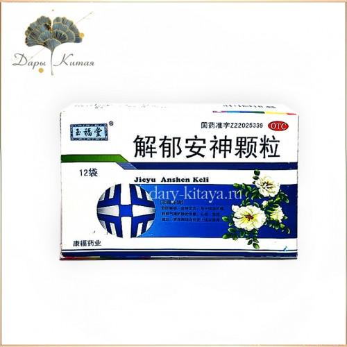 Jieyu Anshen Keli Цзе Юй Шен Ке Ли порошки успокаивающие нервы