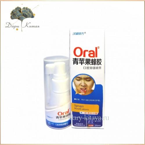 Спрей для полости рта «Oral» с зеленым яблоком и прополисом - при стоматите, язвочках и боли в горле.
