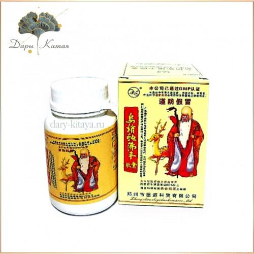 Капсулы Ушаошэ (Китайская крысиная змея) от ревматизма, артрита и боли в суставах.