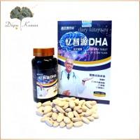DHA-Омега-3 Натуральная пищевая добавка на основе водорослис добавлением жирных кислот.