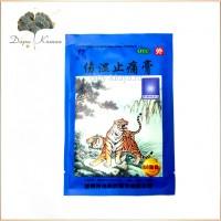Обезболивающий пластырь Два тигра Шангши Житонг Гао Shangshi Zhitong Gao. Синий. 10 шт.