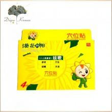 Китайский пластырь  от кашля и бронхита.  Для детей от 3 х до 7 лет.