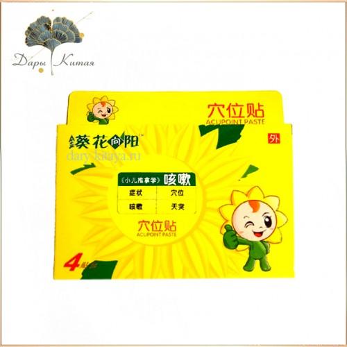 Китайский пластырь от кашля и бронхита.Для детей от 3х до 7 лет.