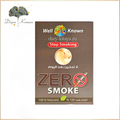 Антиникотиновый пластырь «Stop Smoking»